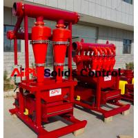 High quality well drilling solids control Hunter series mud cleaner at Aipu solids Manufactures