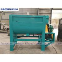 1000L Oil Heating Horizontal Dry Mixer Machine With Pneumatic Output Manufactures