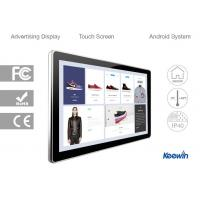 China 43 Inch Touch Screen Digital Signage 24/7 Continuous Operation Without Overhearing on sale