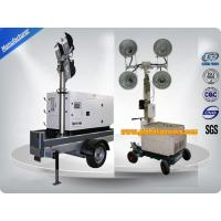 Brushless Generator Mobile Light Tower Soudproof Three Phase 4 Poles 5-20Kw Manufactures