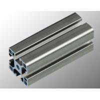 Silver Mill Finish Extruded Aluminium Sections Aluminum Framing System Manufactures