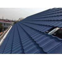 Quality anti-fade stone coated metal roof tile/natural color harvey metal roofing tiles for sale