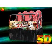 China Truck Mobile 5.1 Sound Track 5D Movie Theater With Bubble / Rain / Wind Effect on sale
