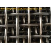 Durable Crimped Woven Wire Mesh , Industrial High Carbon Wire Mesh Manufactures
