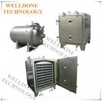 Square / Round Shape Vacuum Tray Dryer Hot Water Heating For Gun Powder Manufactures