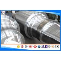 AISI8260 / 21NiCrMo2 / DIN1.6523 Forged Steel Shaft For Mechnical OD 80-1200 Mm Manufactures