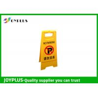 Light Weight Portable No Parking Signs , Folding Floor Signs PP Material Manufactures