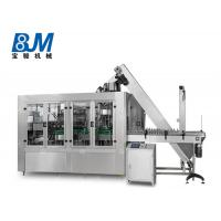 Soda Water Automatic Filling And Capping Machine PET / Glass Bottle Filling Equipment