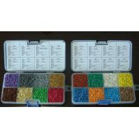 Buy cheap EPDM granules from wholesalers