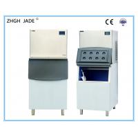 Automatic Water Cooled Ice Machine With Nickel Plated Copper Evaporator Manufactures
