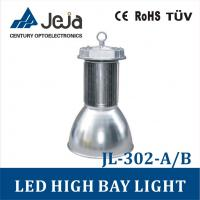 150W high power led high bay light Manufactures