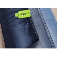 Buy cheap unifi repreve denim fabric recycled material dark blue soft jeans fabric from wholesalers