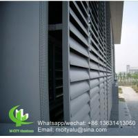 fixed louver 400mm Architectural aluminum Aerofoil louver blade with elliptical shape for facade curtain wall Manufactures