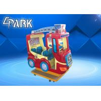 Children's Play Equipment Fire Truck Swing Car Game Console Coin - Operated Manufactures