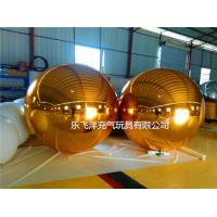 Gold Attractive Inflatable Mirror Ball , Fashionable Large Inflatable Ball Manufactures
