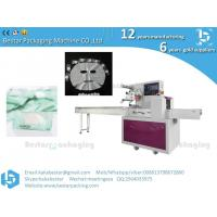 Automatic horizontal compression mask face towel packing machine,Disposable pallet packing machine Manufactures