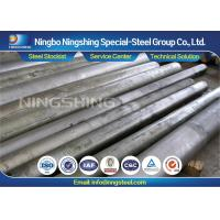 Professional Hot Rolled / Forged Steel Round Bars 1.2344 For Hot Extrusion Mold Manufactures