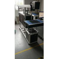 Plastic Cloth CO2 Galvo Laser Machine With Glass Tube 200 X 200mm Working Area Manufactures
