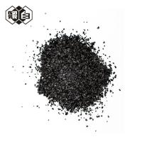 Air Purification Granular Activated Carbon For Coal Based Iodine Value 950mg/G Manufactures