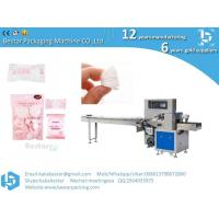 Disposable Compressed Facial Mask Packaging Machine,Back seal small round soap packaging machine, fast speed Manufactures