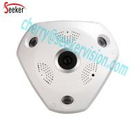 China Home Security Night Vision IR Cut 360 Degree Vr Camera WiFi IP Wireless 1.3MP 960p HD Network Camera on sale