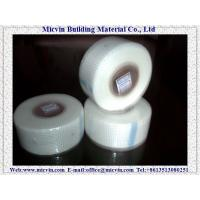 Buy cheap Gypsum Mesh Tape from wholesalers
