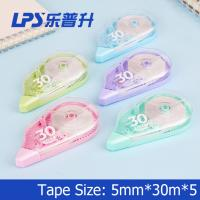 Quality 5 Pieces Correction Tape Large Size School Correction Supplies 150m Correction Tape Rolller NO.T-9331-5 for sale