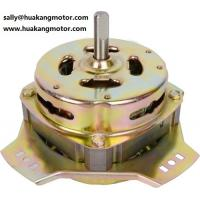 China Low Noise Washing Machine Engines for Sale HK-118X on sale