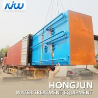 Swimming Pool Demineralized Package Water Treatment Plant 10TPH Capacity Easy Installation Manufactures