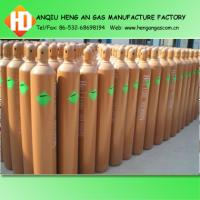 high purity helium gas Manufactures