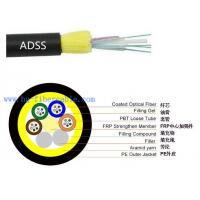 Optical Fiber Cable 96 Cores With Stripes,ADSS aerial fiber optic cable, 100 meters span, 144 threads. Manufactures
