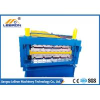 China Yellow color New double layer roofing sheet roll forming machine 2018 new type PLC control automatic roll forming on sale