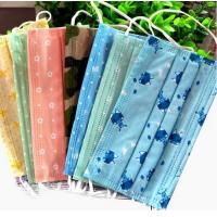 EN14683 Medical Disposable Face Mask Mouth Cover Mask Non Woven Multi Colored Manufactures