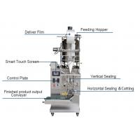 Automatic Cosmetic Filling Machine 30-80 Bags/In For Liquid / Shampoo / Oil Manufactures
