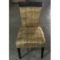 Buy cheap wooden dining chair/desk chair,upholstery fabric dining chair DC-0017 from wholesalers