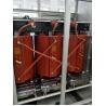 Steel Plate Frame Dry Type Distribution Transformer 35kv Resin Insulation Manufactures