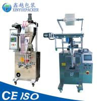 Pneumatic Driven Tomato Sauce Pouch Packing Machine With 30-60 Bag/min Speed Manufactures