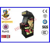 85CM Width Multi Game Amusement Arcade Machines With Double Coin Function Manufactures