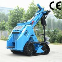 CE certified TAIAN MS series replaced bobcat mini crawler loader for sale,mini skid steer Manufactures