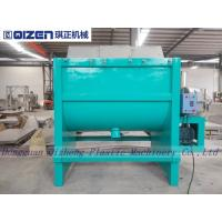 2 Tons Capacity Powder Mixing Machine For Medicine Industry Horizontal Tank Type Manufactures