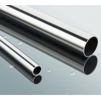 China ASTM A519 Mechanical Precision steel tubing , precision steel pipe on sale