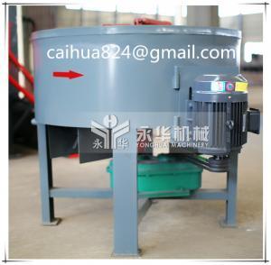 Wheel grinding mixer Henan Manufacturer S110 Manufactures