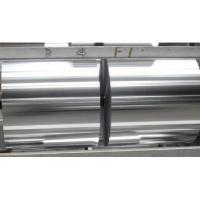 0.01-0.1mm AA1070 Industrial Aluminum Foil  O- H26 High Strength Capacity Manufactures