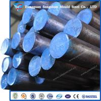 DIN 1.2080 cold work steel round bar Manufactures