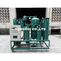 ZJD-R Used Gear Oil Decolor Regeneration,Used Hydraulic Oil Recycling Plant Manufactures