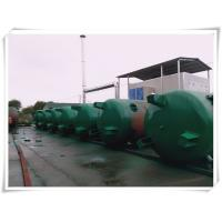 Carbon Steel Air Compressor Reservoir Tank , Small Portable Rotary Compressed Air Tank Manufactures