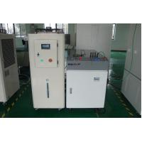 High Precision Vacuum Cup Fiber Coupled Laser Welding Equipment , Pulsed Laser Energy Feedback Manufactures