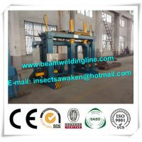 Quality Star beam Assembling Machine, H Beam Production Line For Fit Up Star Beam for sale