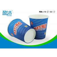 PE Coated Insulated Paper Coffee Cups , 300ml FDA Disposable Drinking Cups Manufactures