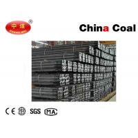 Buy cheap Light Rail Steel Products GB Standard Railway Light Steel Rail 6KG 6m - 12m from wholesalers